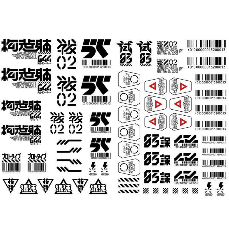 中央町戦術工芸タトゥーステッカー【VS PredatorRat】